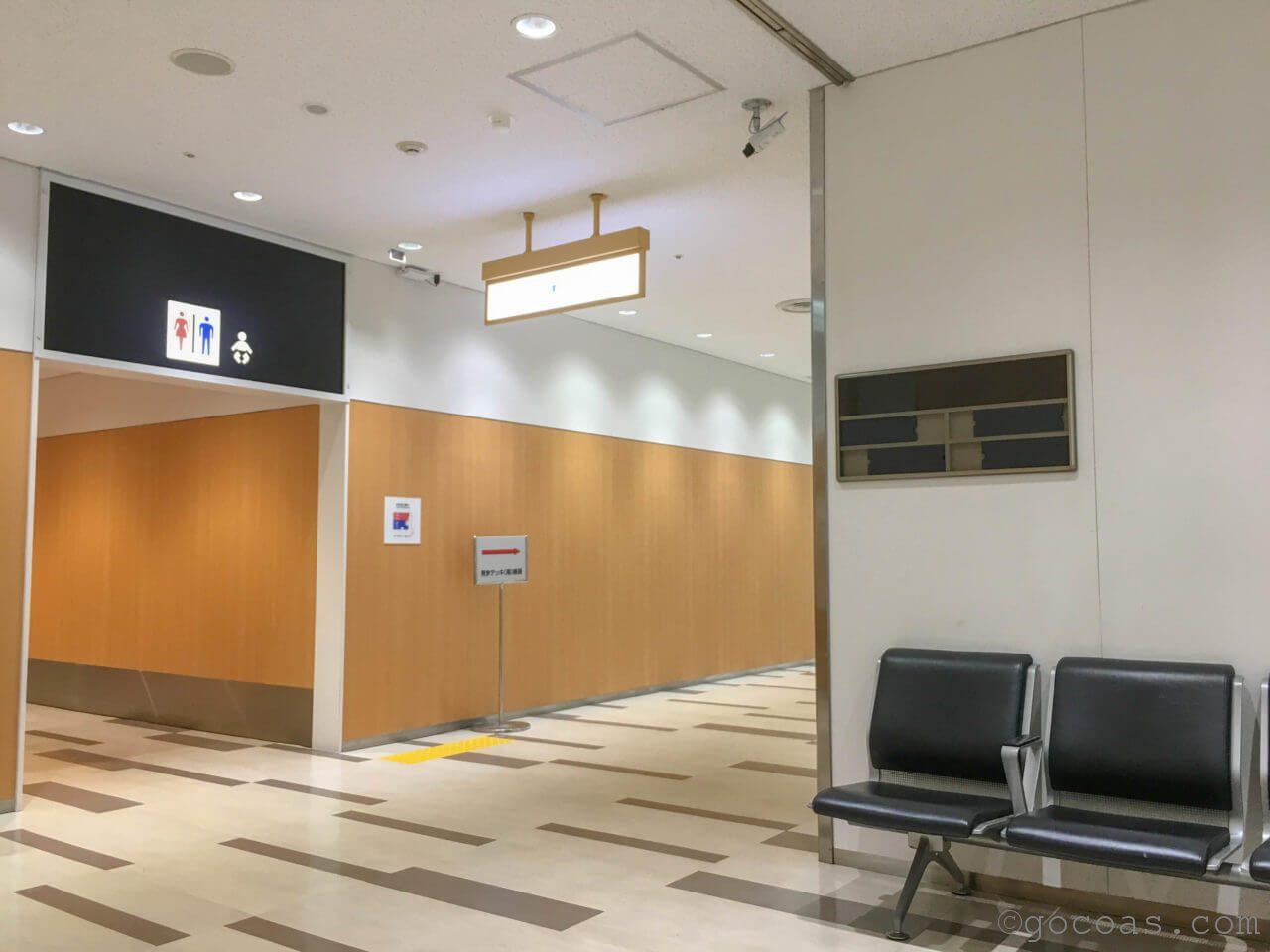 成田ラウンジトイレ