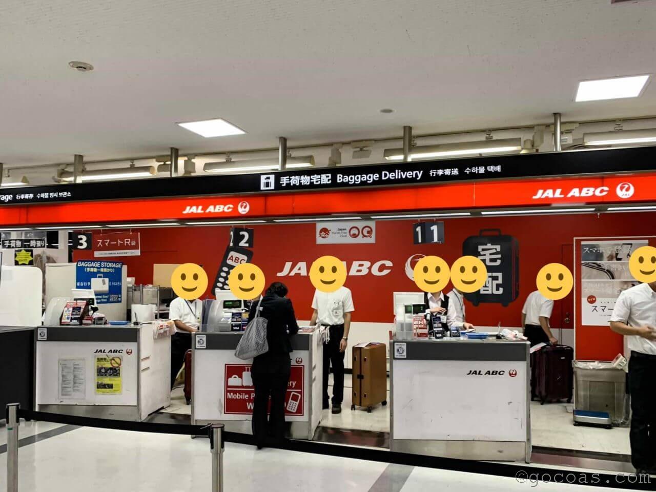 成田空港 JAL手荷物宅配カウンター(ABCカウンター)