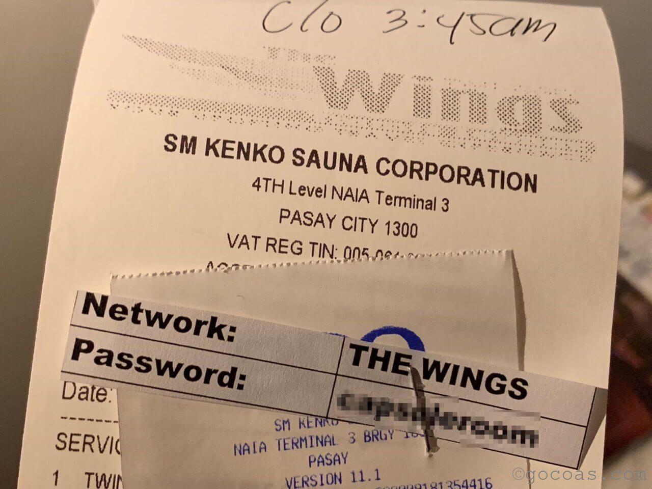 WingsのWi-Fiとレシート