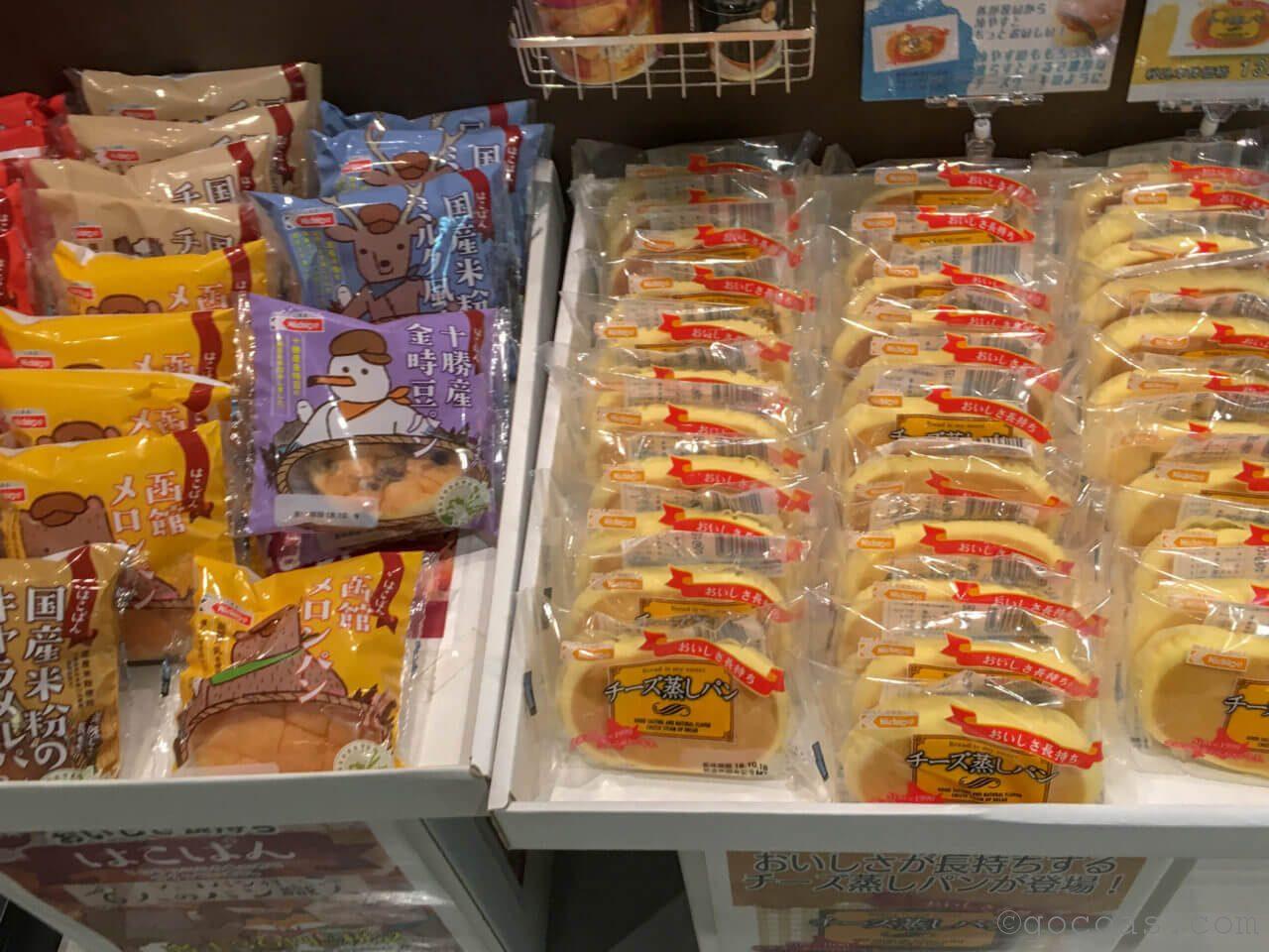ホテルパコ函館売店