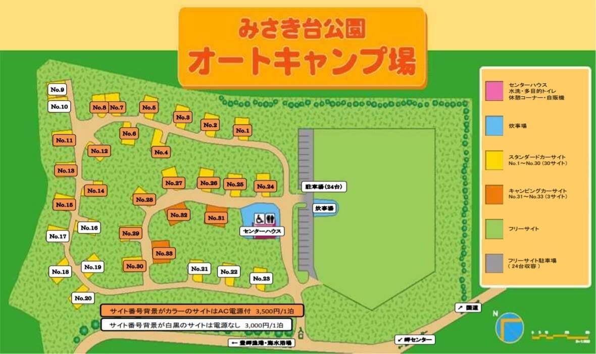 初山別村みさき台公園キャンプ場マップ