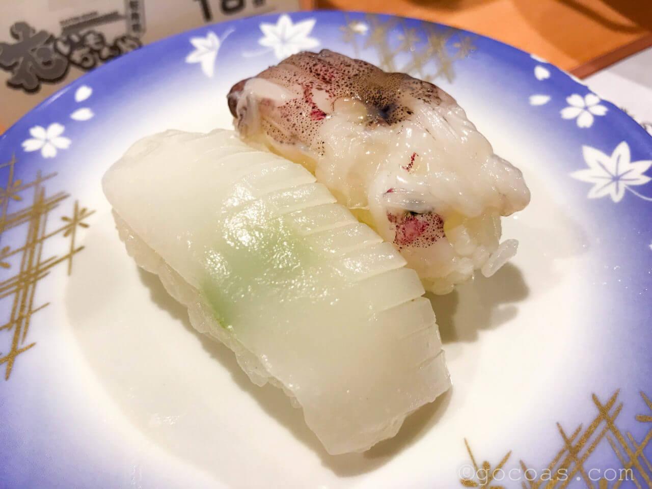 花いちもんめのお寿司