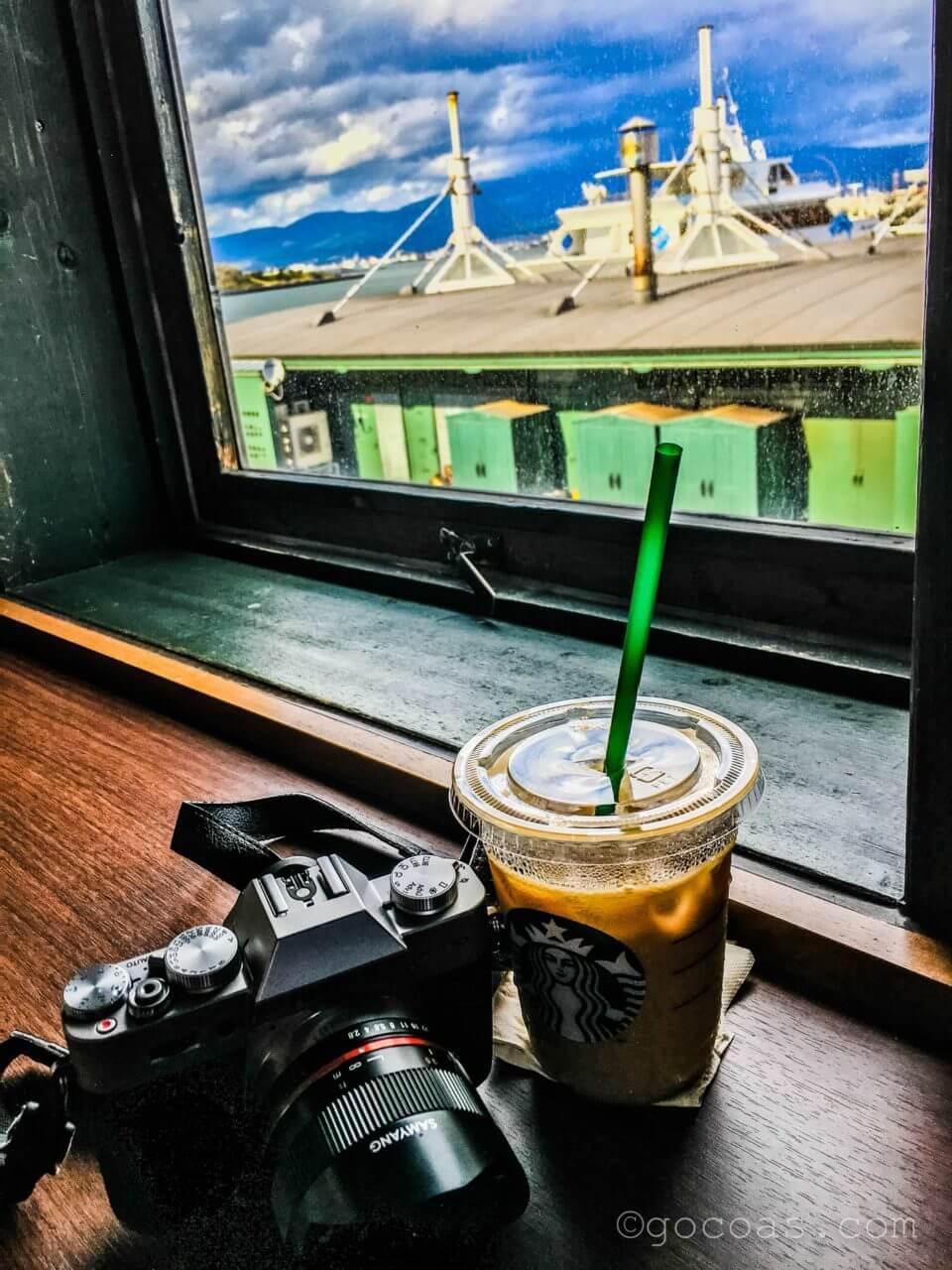 スターバックスコーヒー函館ベイサイド店