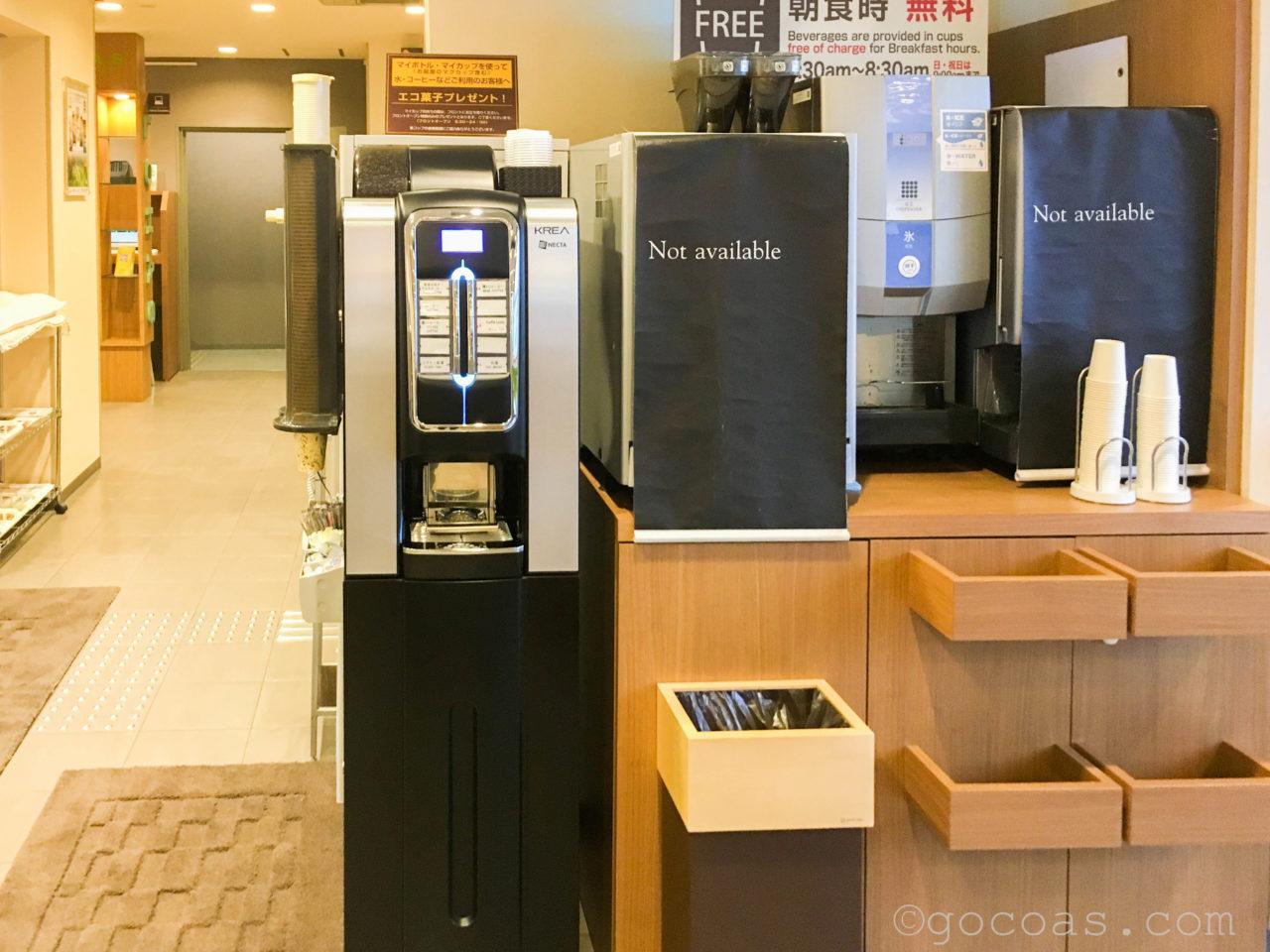 スーパーホテル山形駅西口ロビー
