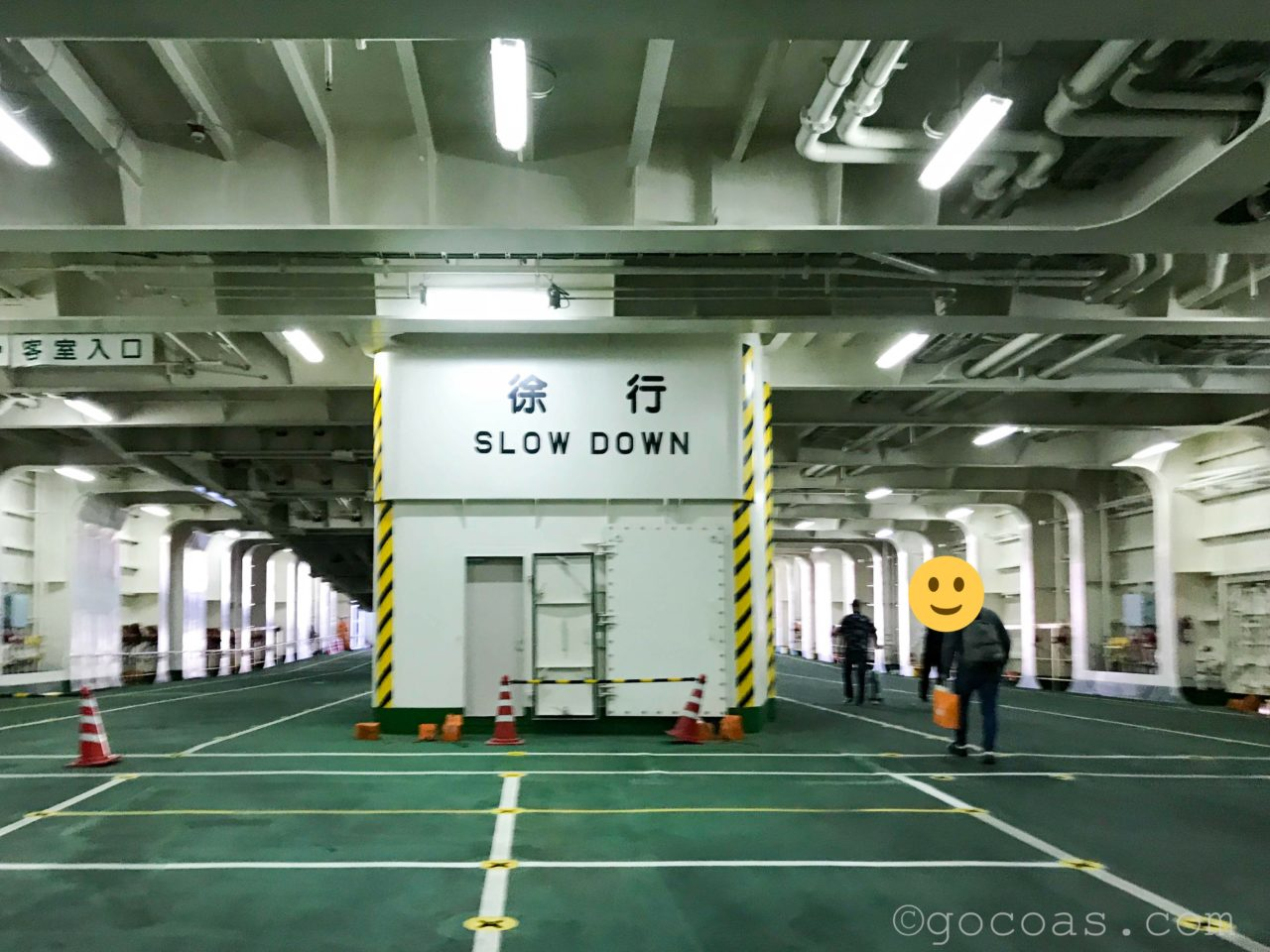 津軽海峡フェリー下船