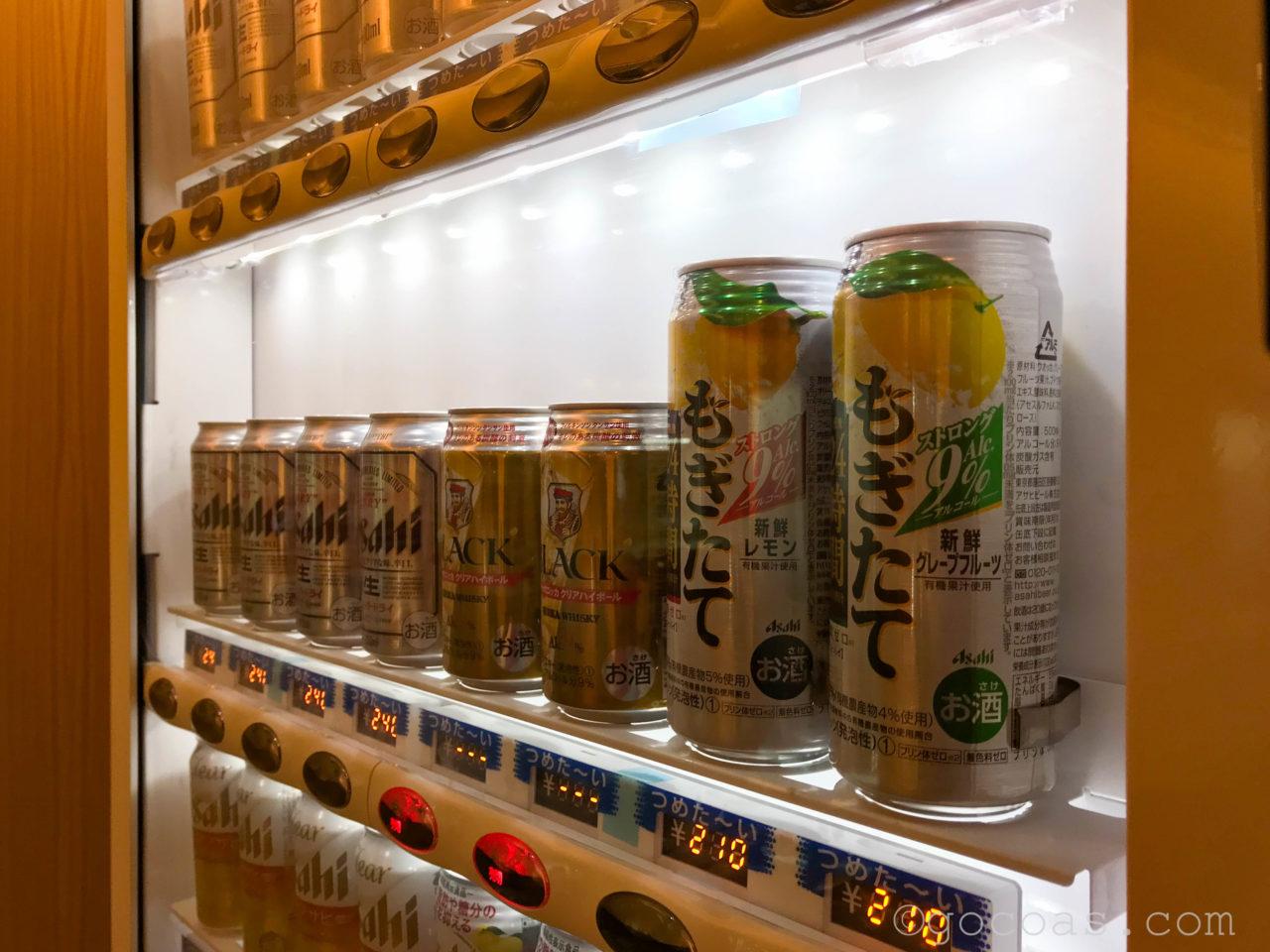 津軽海峡フェリー船内自動販売機