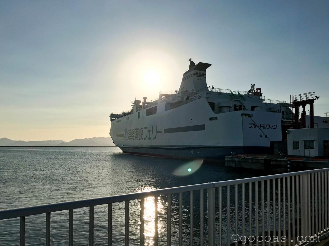 津軽海峡フェリー青森到着