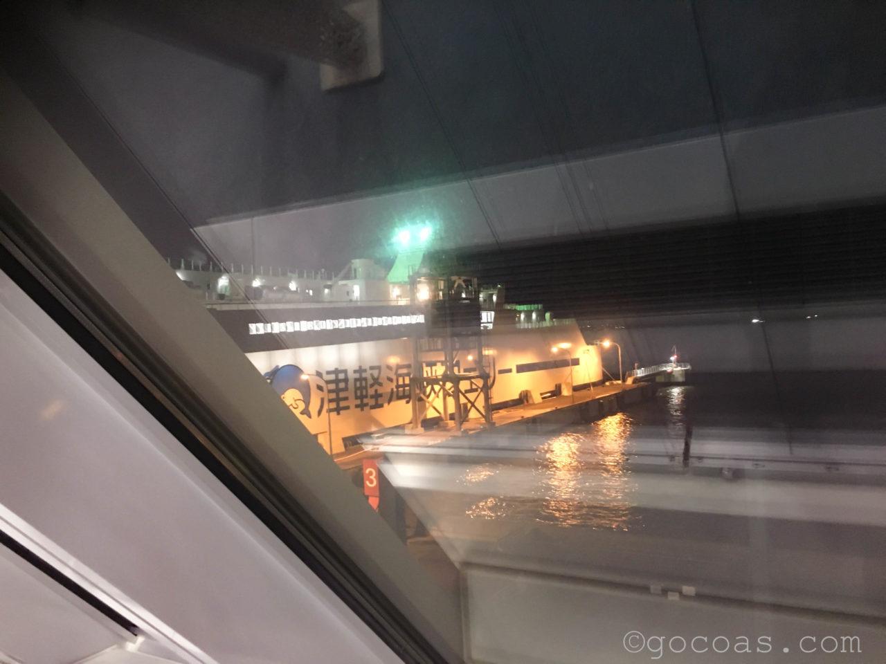 津軽海峡フェリー外観