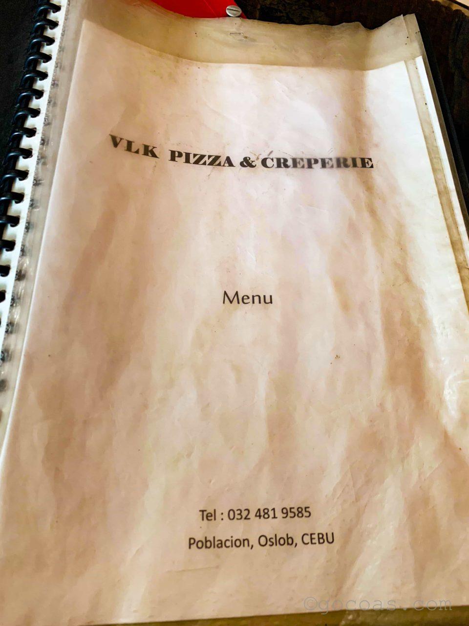VLK PIZZA&CREPERIEレストランメニュー
