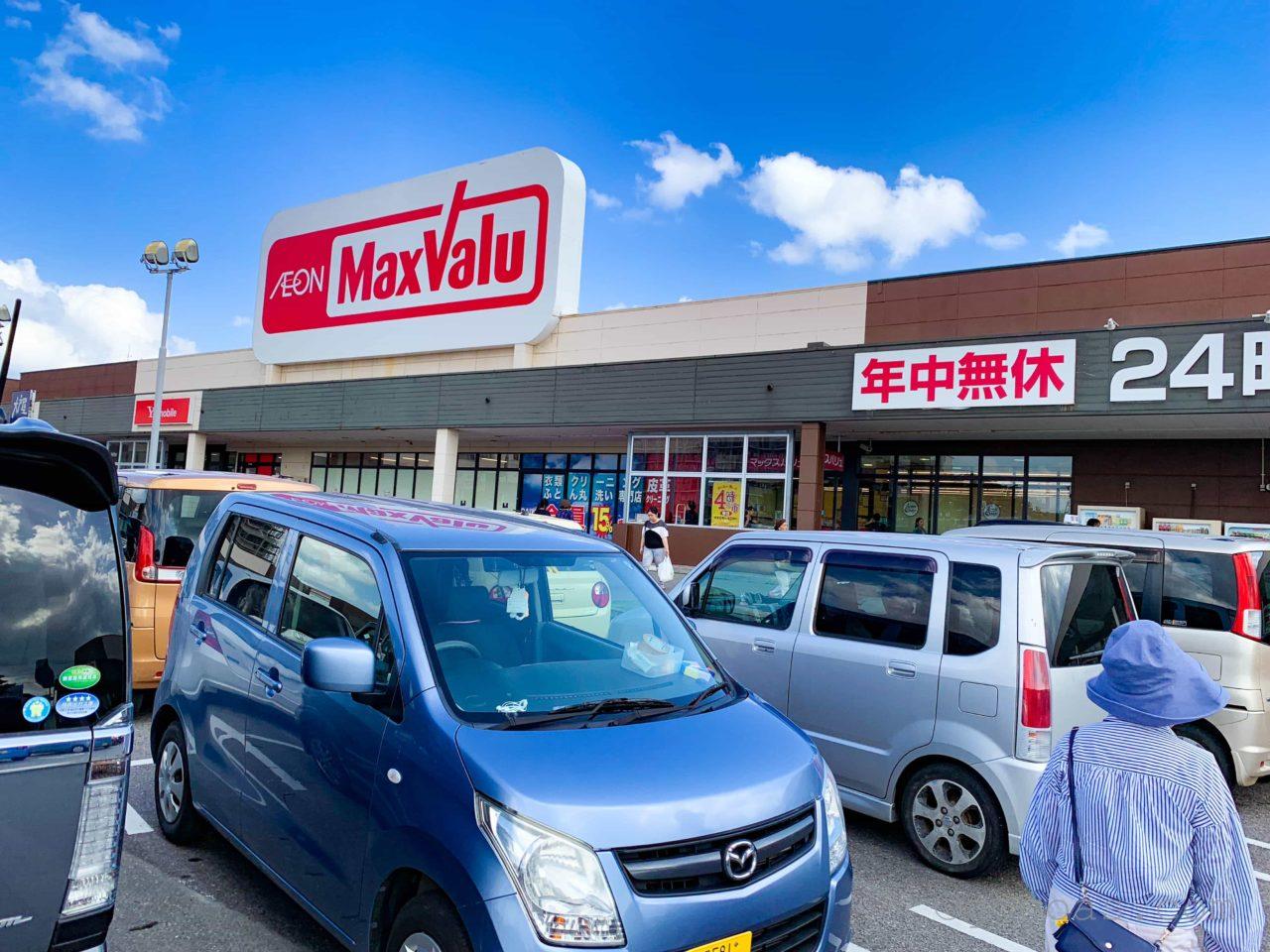 石垣島の24時間営業スーパー