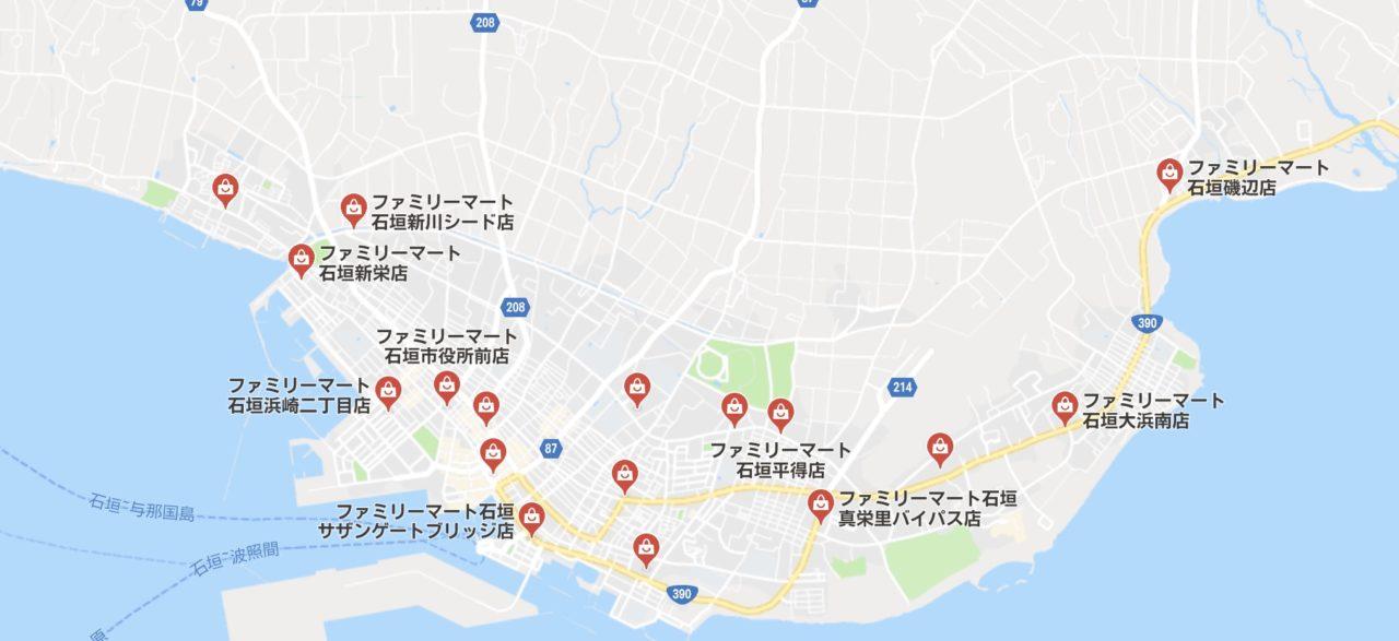 石垣島はファミリーマートだらけ