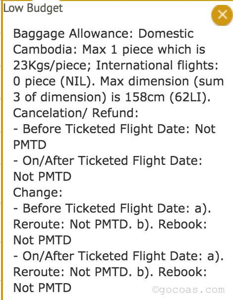 カンボジア・アンコール航空の予約方法の注意点