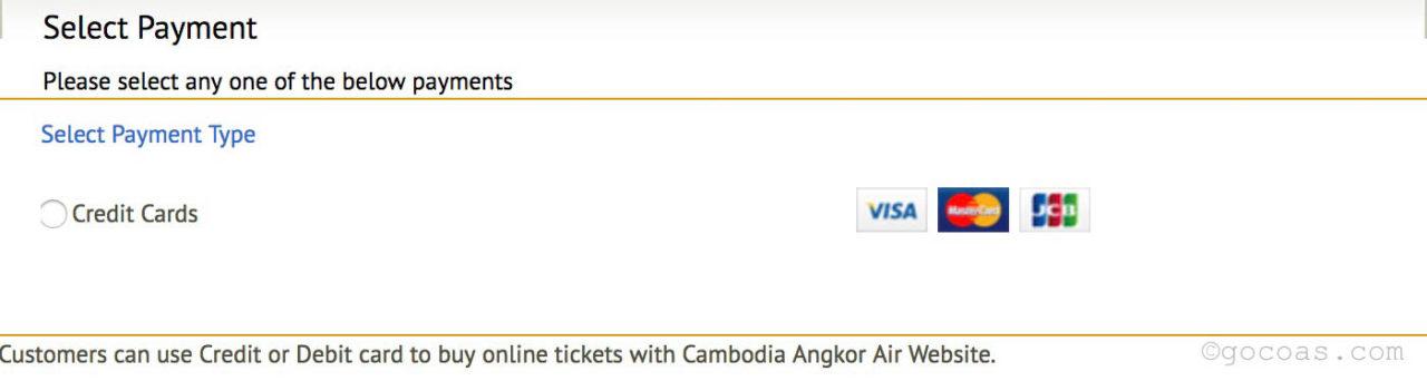 カンボジア・アンコール航空の支払い方法