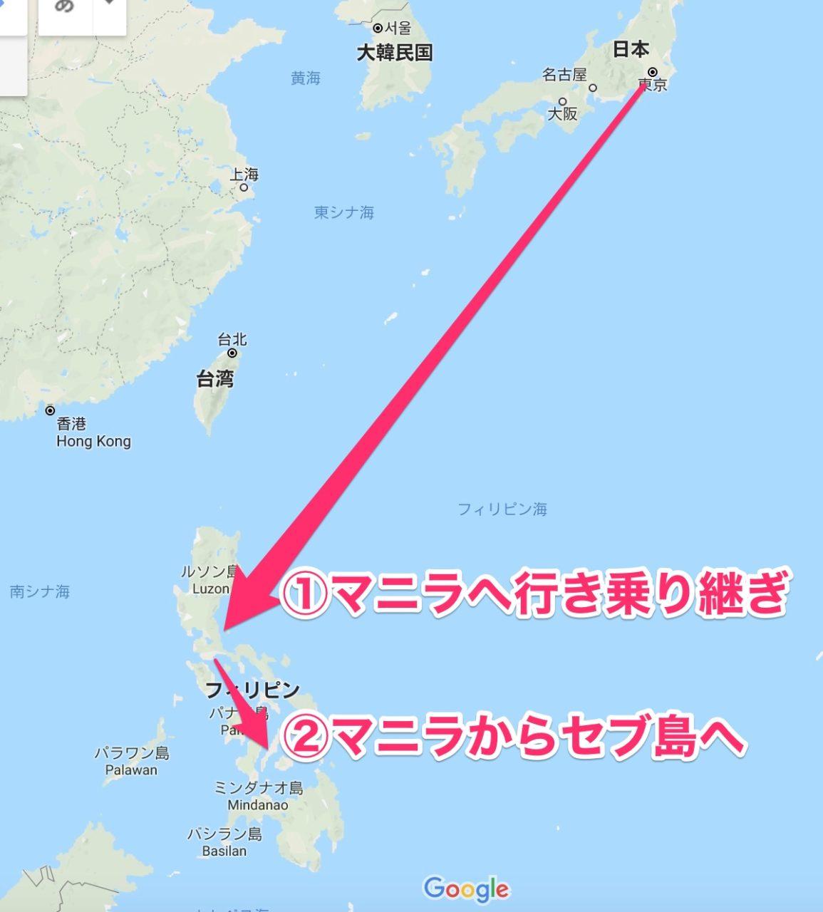 成田からマニラへ、マニラからセブへ