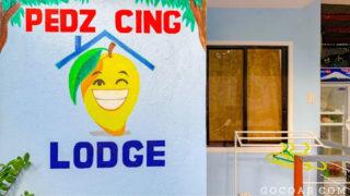 【レビュー】オスロブの宿ペッズシンマンゴロッジ(PEDZ CING MANGO LODGE)に泊まってみた