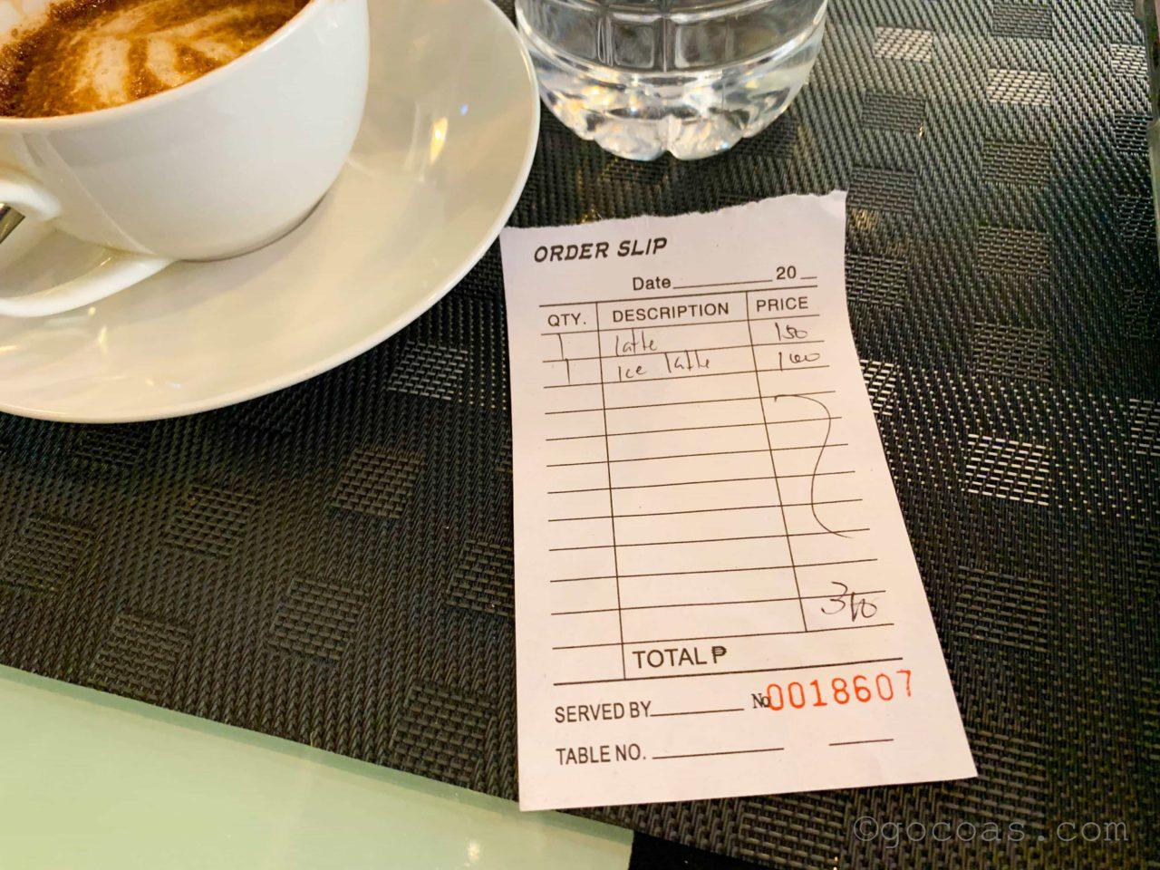 ニドカフェお会計