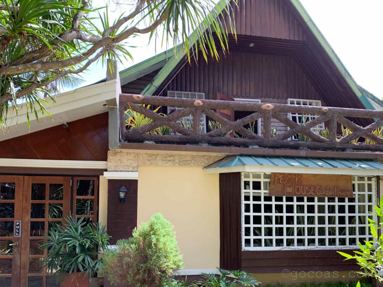 Peak House Garden外観