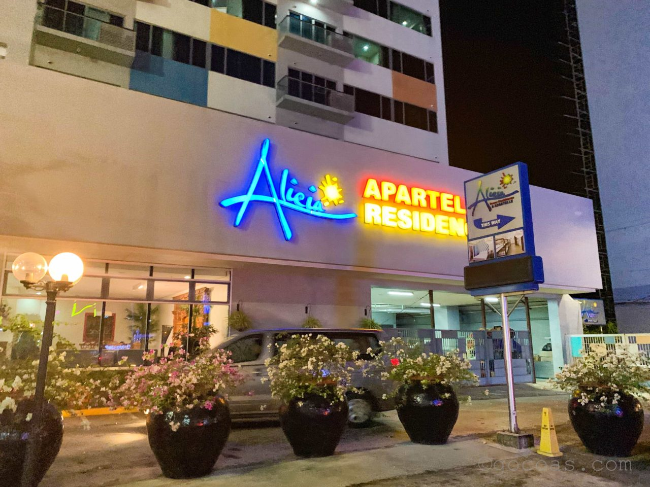 Alieiaホテル外観