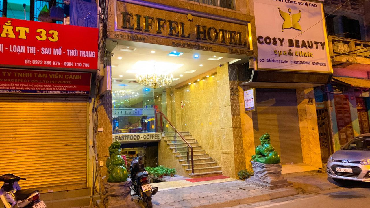 マイ ホテル エッフェル ハノイ (My Hotel - Eiffel Hanoi)外観