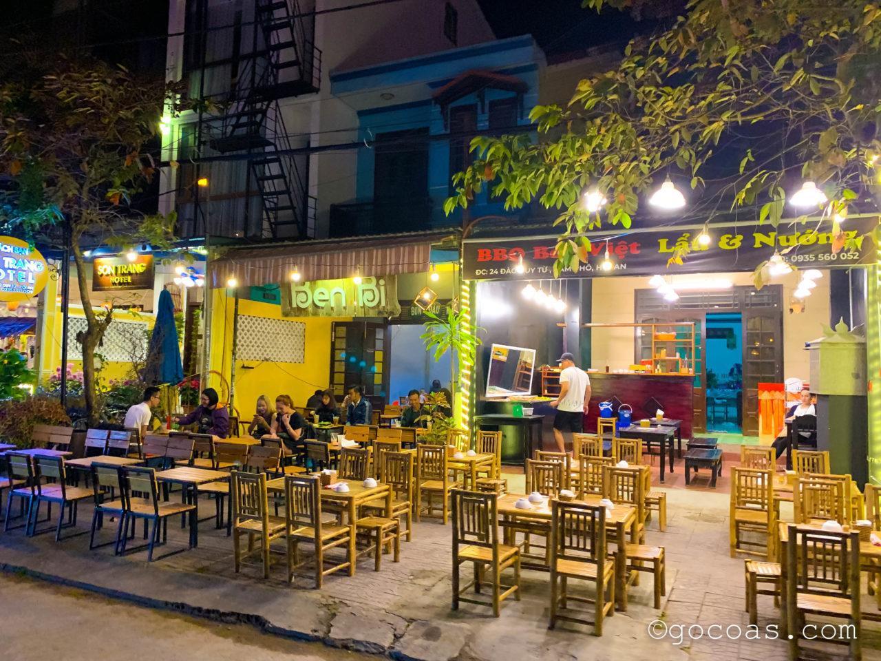 ソントラン ホテル ホイアン (Son Trang Hotel Hoi An)周囲