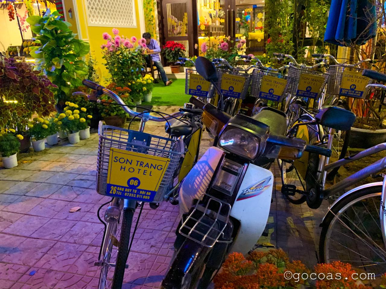ソントラン ホテル ホイアン (Son Trang Hotel Hoi An)レンタルバイク