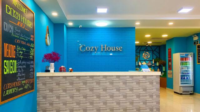 コージー ハウス 160 (Cozy House 160) フロント