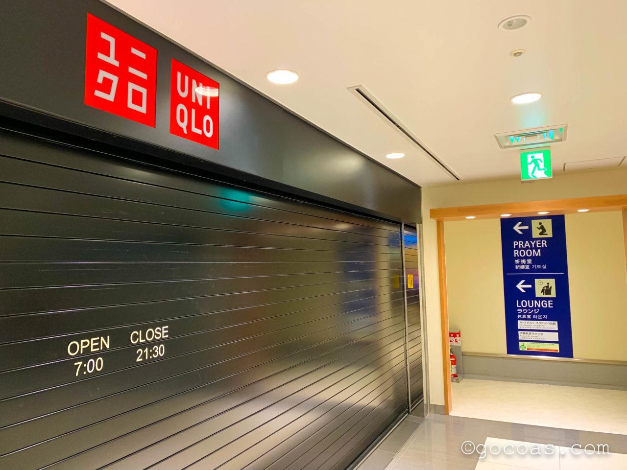 関西空港閉店している様子