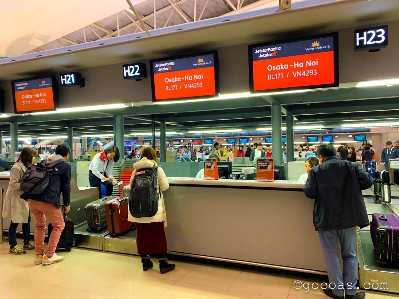 関西空港ジェットスターチェックインカウンター