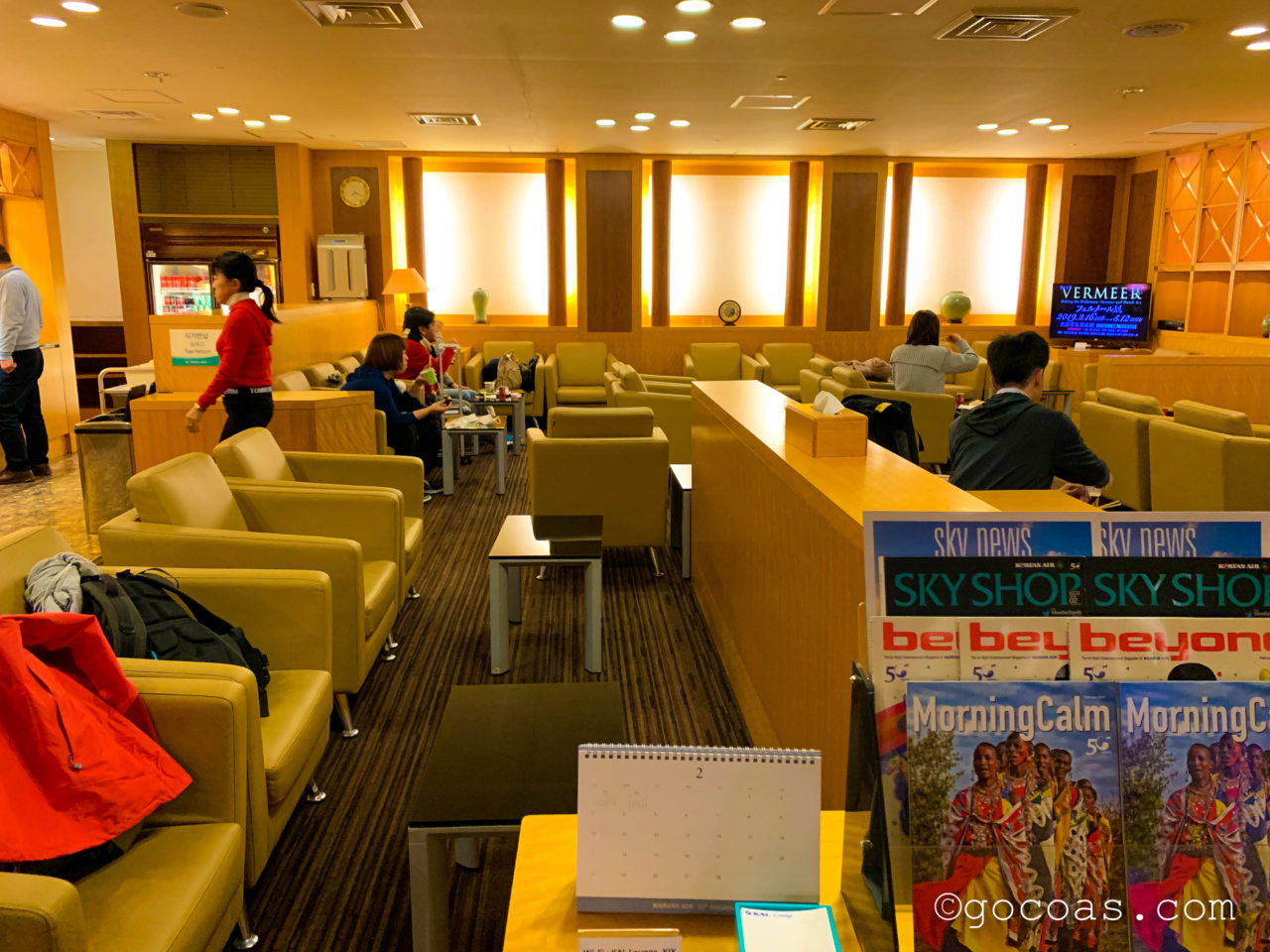 KAL BUSINESS CLASS LOUNGE内
