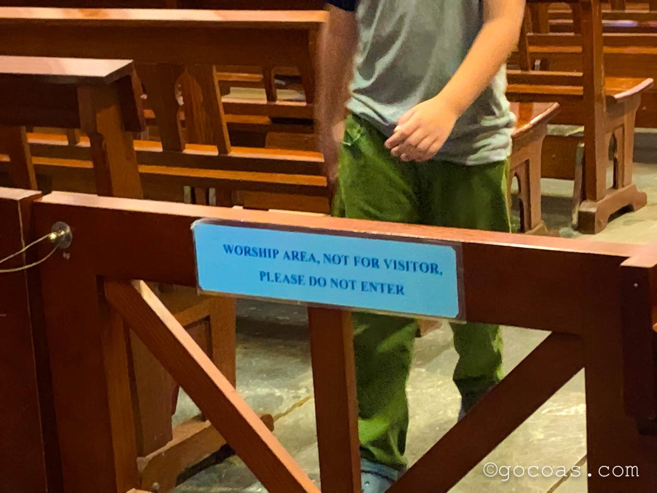 聖ヨセフ大聖堂注意書き