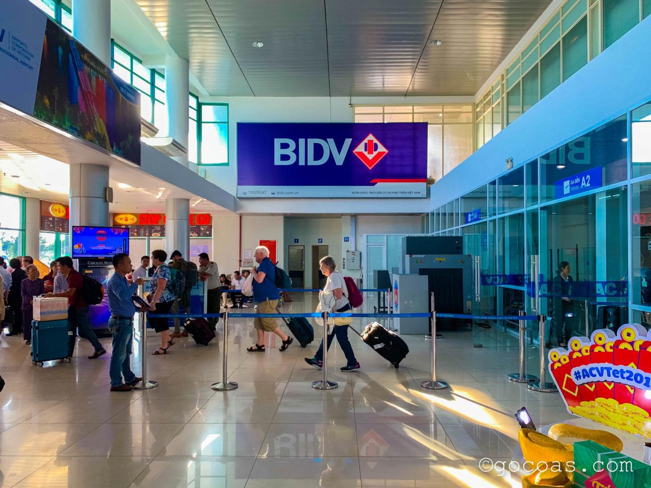 フバイ国際空港出口