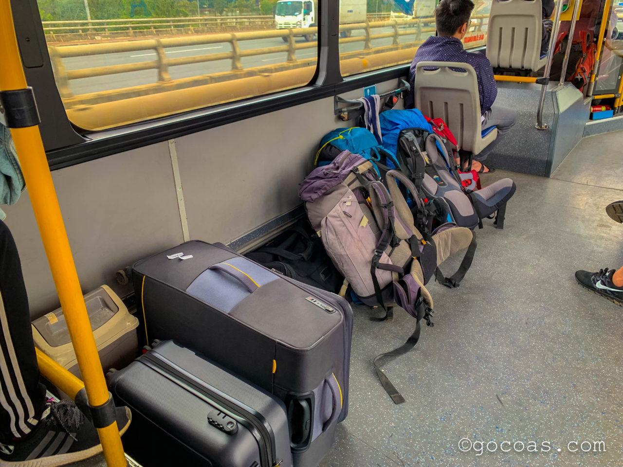 86番バス荷物置き場
