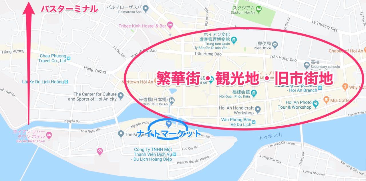 ホイアンの地図