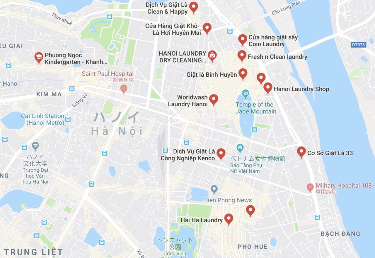 ベトナムのランドリーサービス