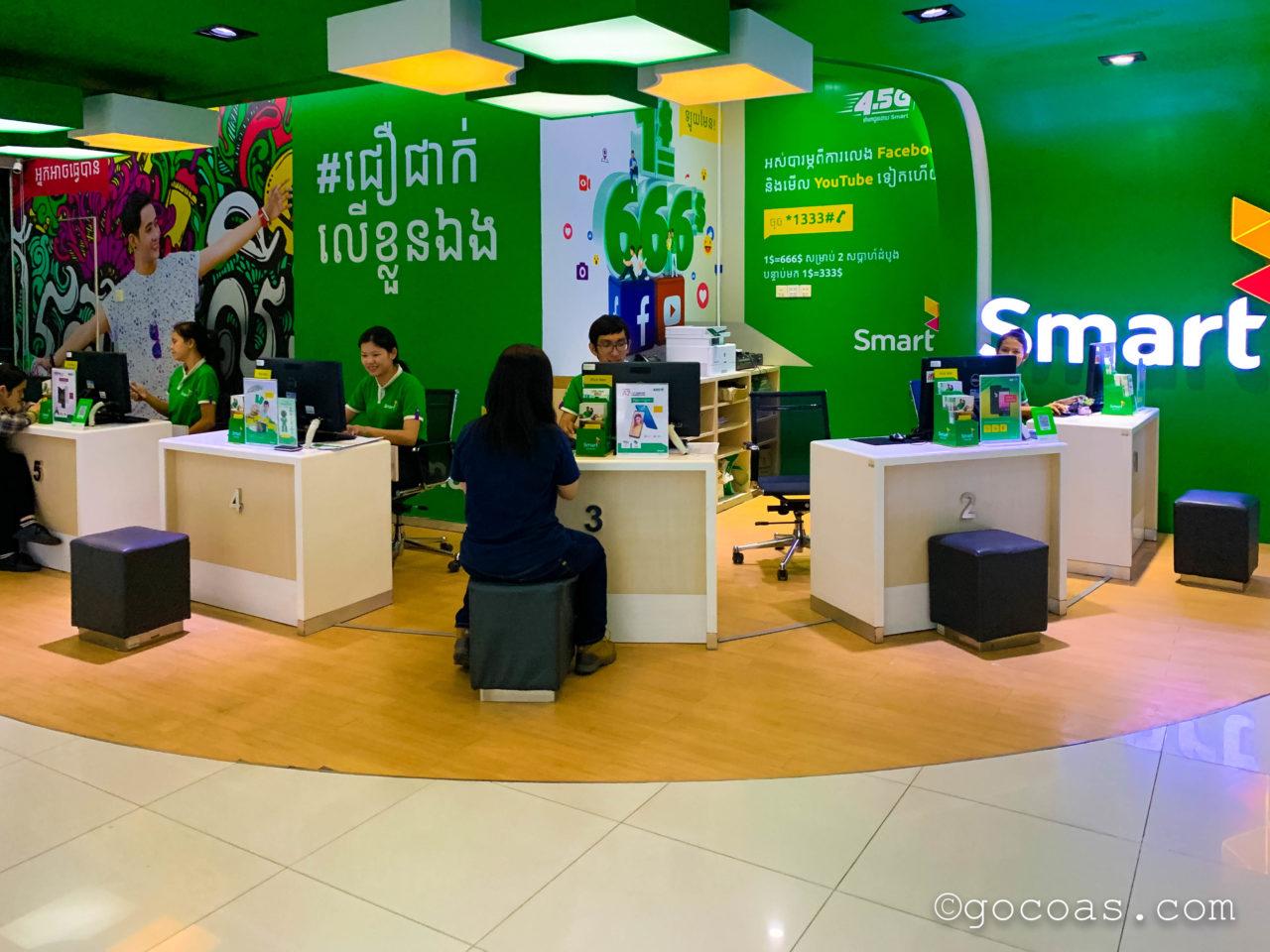 カンボジアSIMのsmart店内