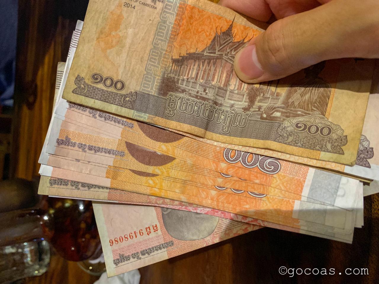 15枚くらいのカンボジアのお札