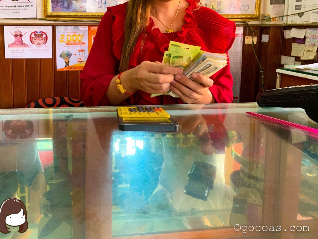プノンペンの街中にある両替してもらった両替所