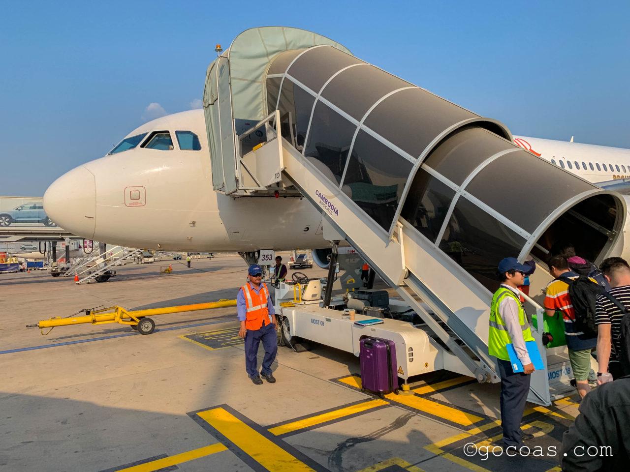 プノンペン国際空港国内線搭乗