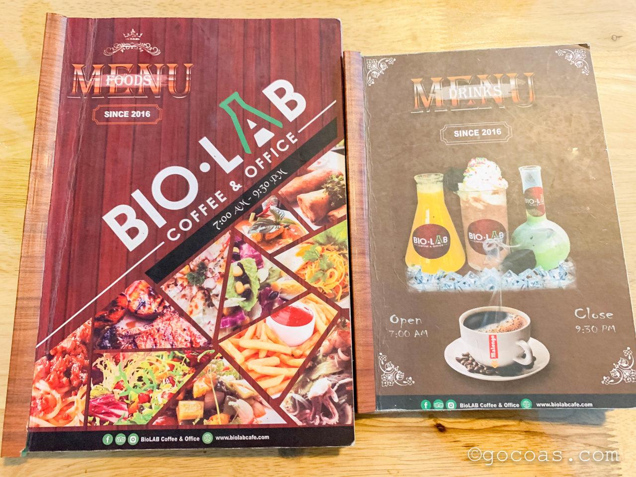 BIOLAB Coffee & Officeメニュー
