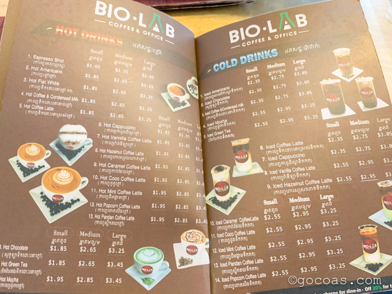 BIOLAB Coffee & Officeメニュー