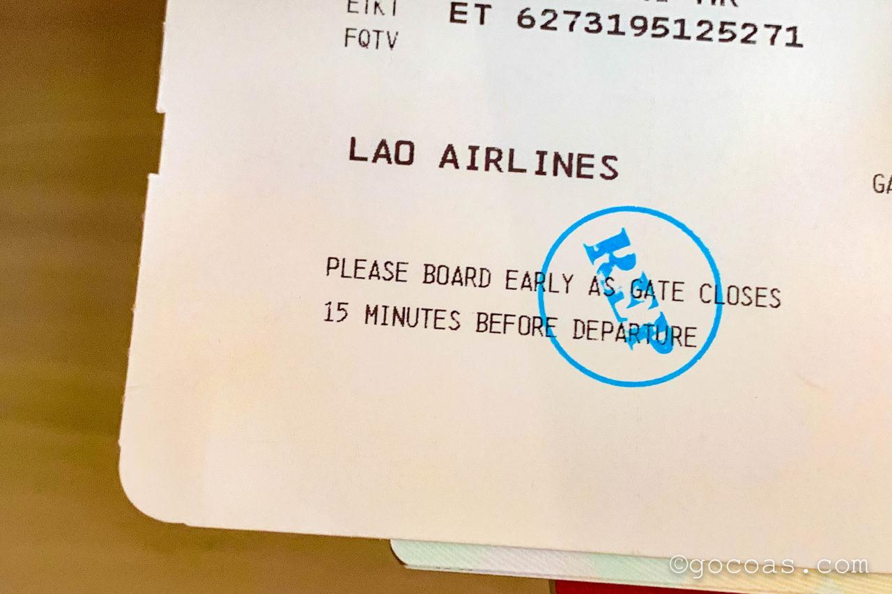 シェムリアップ国際空港のPLAZA PREMIUM LOUNGEに入るとき搭乗券に押されたREPの印