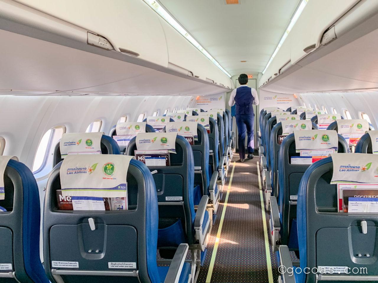 ラオス航空の機内前方