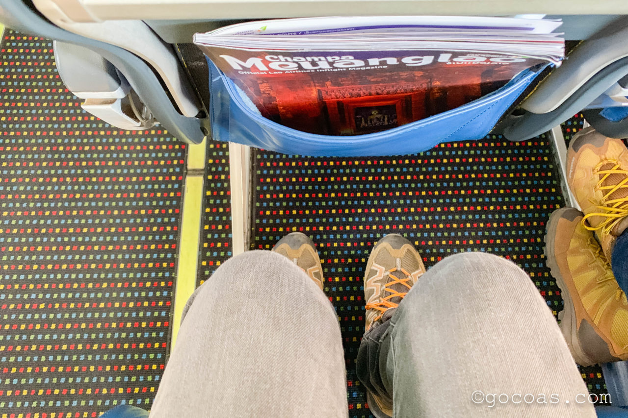 ラオス航空の座席の足元