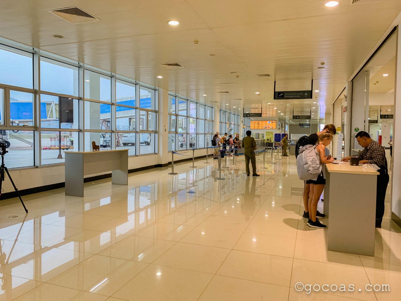 ルアンパバーン国際空港の到着口