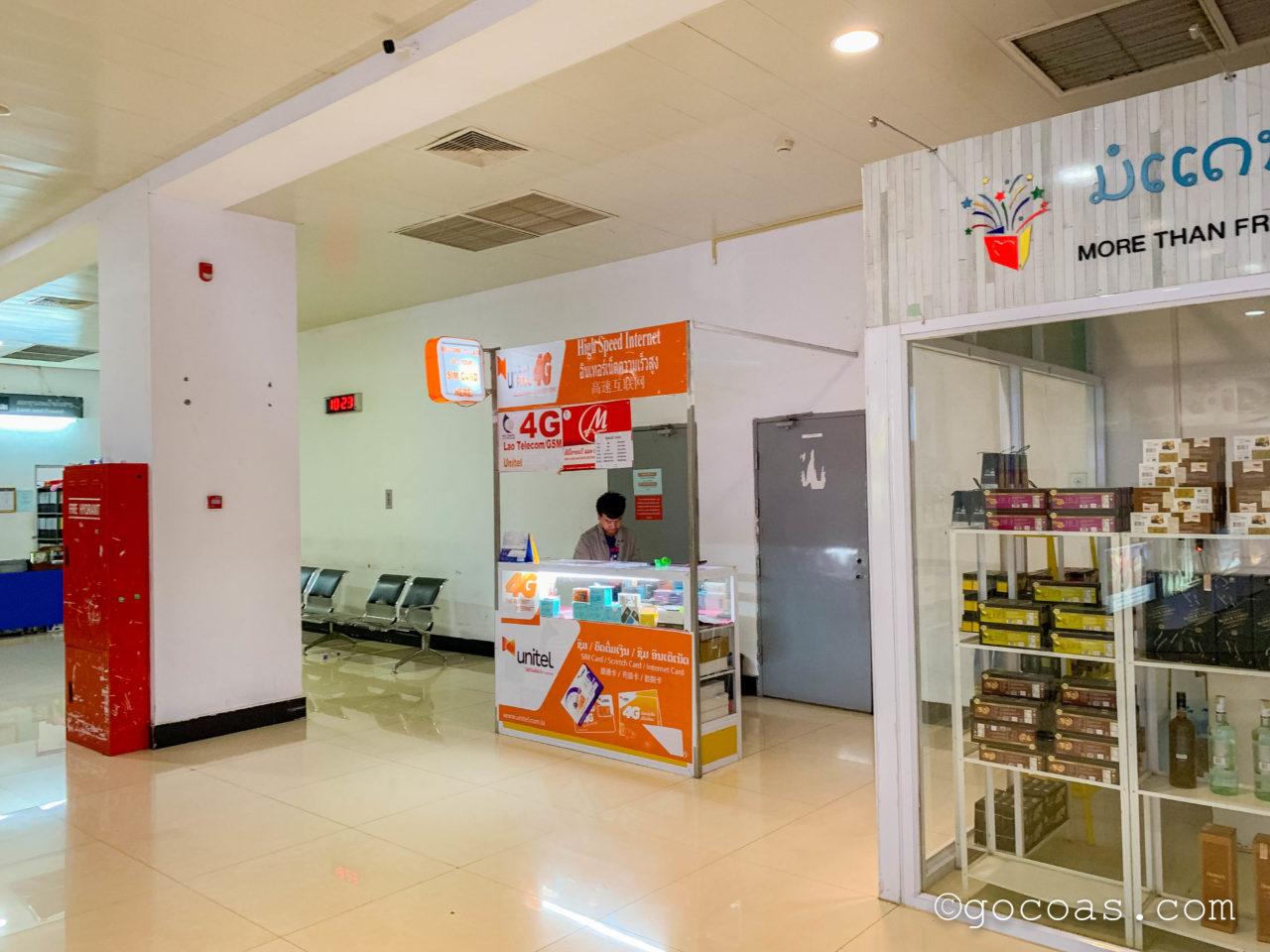 ルアンパバーン国際空港のunitelのSIMカード売り場