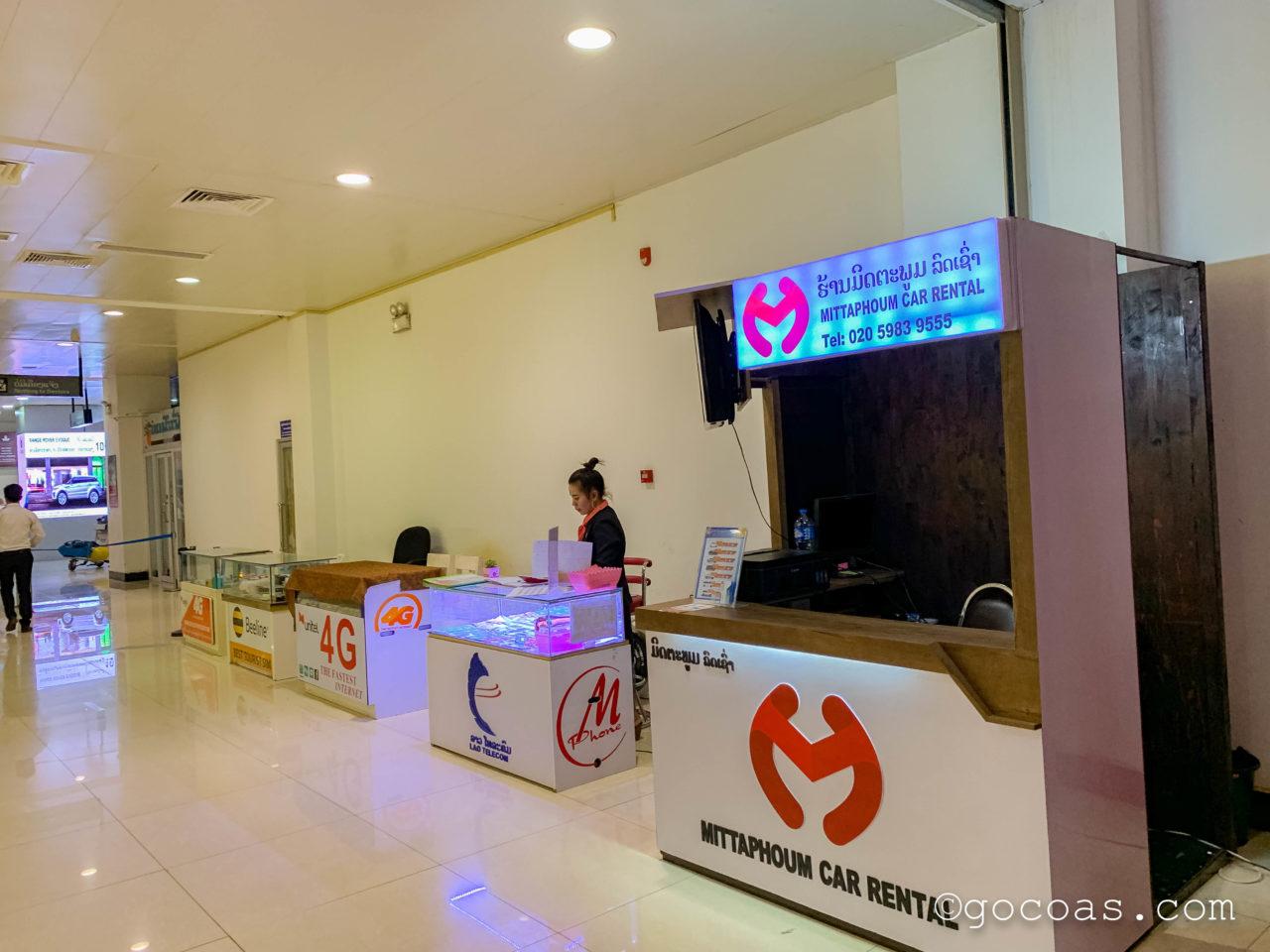ルアンパバーン国際空港SIMカード売り場