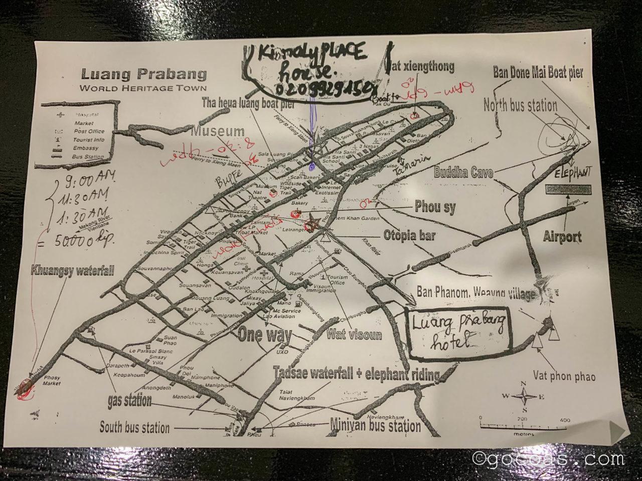 ルアンプラバーンホテルでもらった市内の地図