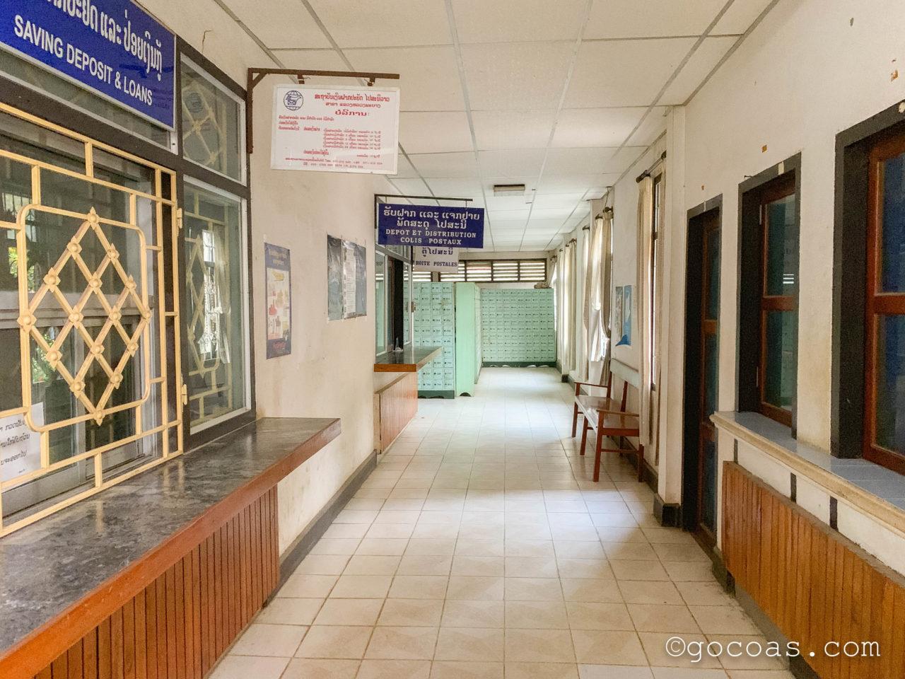 人がいないルアンパバーンの郵便局内部