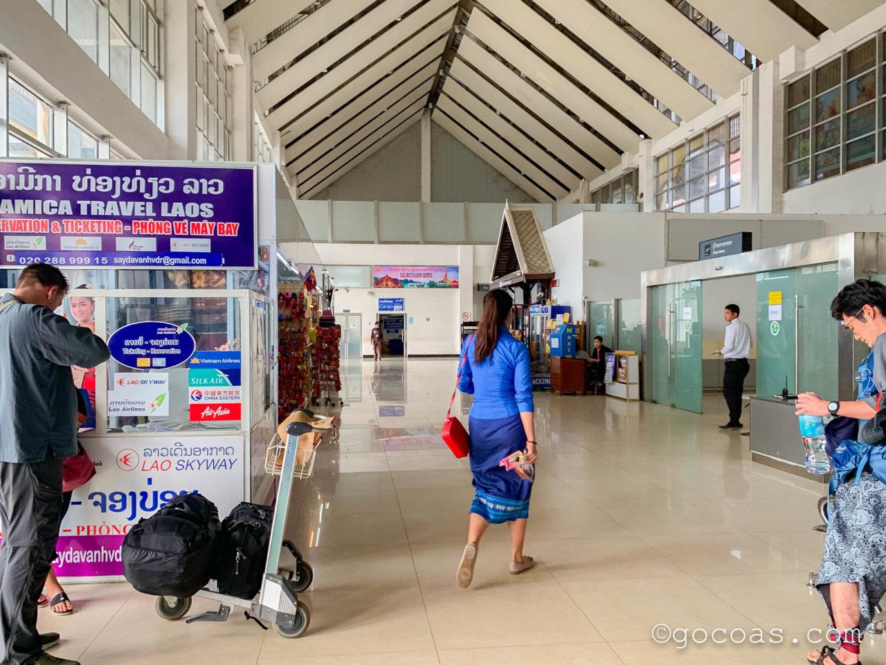 ルアンパバーン国際空港の空港内