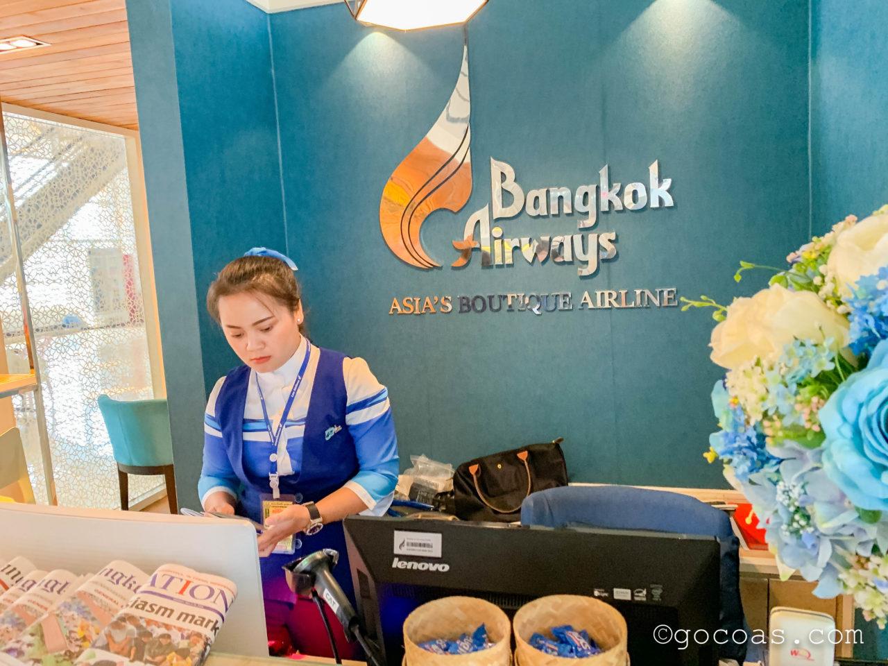 ルアンパバーン国際空港のBANGKOK AIRWAYS LUANG PRABANG LOUNGEの受付